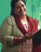 Seema Pahwa