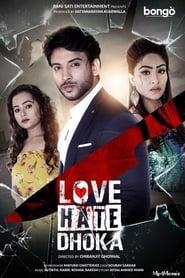 Love Hate Dhoka